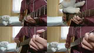 【ギター】 Aimer/Ref:rain Acoustic Arrange.Ver 【多重録音】