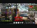 【エンドロール職人コメント付き】XXハンターとルシファーまとめ thumbnail