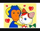 うごメモ作品155 ガールズ&ゾンビズ 2 thumbnail