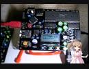 FM音源(OPNA YM2608)で音源ボードを作ってみた
