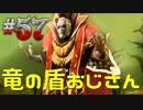 【実況】ファイアーエムブレムエコォォォォォォォズ part57
