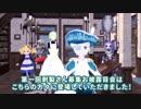 【Uka008】剥製さんお披露目会の時間です!
