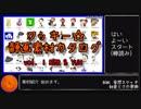 クッキー☆静画素材カタログ vol. 1 MGR & YUH