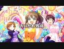 【ACE】BBガバプレイ ガバ74