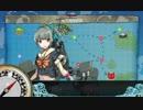 【艦これ】マンスリー任務 「水上打撃部隊」南方へ! 5-1ボスS勝利
