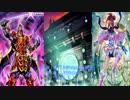 六武衆 3 CARDS COMBO:EXLINK+真六武衆-シエン+PSYフレームロード・Ω