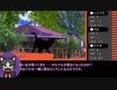 【ゆっくりTRPG】鬼猫犯科帳~第三話【Cathulhu】
