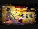 千本桜「まふまふ×96猫」