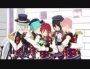 【MMDあんスタ】アスノヨゾラ哨戒班【逆先夏目中心】