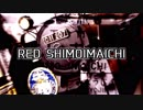 RED SHIMOIMAICHI