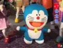 ドラえもん(哆啦A夢) と レイニー・ヤ