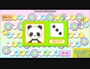 キーボードクラッシャーの4人ゲーム対決part156
