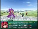 【VIPRPG】アシュリー冒険記 その2