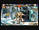 【BATTLE MANIA道場】チップの巻 【GUILTY GEAR Xrd REV 2】(2/2)