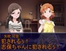 可奈「志保ちゃんがアイドル百合モノのエロ本隠し持ってた......」
