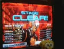beatmania IIDX 6th style Flowtation(A) Low-speed