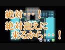 【実況】心がぴょんぴょんする脱出ゲーム【A/Liv[e] (アライブ)】#3(完)