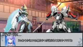 【シノビガミ】鋼喝采 第七話【実卓リプレイ】