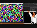 【男プログラミング】OpenGL編 第12回「ボール」【実況】