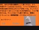 キーボードクラッシャーの4人ゲーム対決part168
