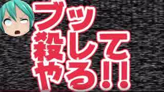 【第20回MMD杯本選】言葉にできない