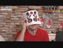 Xmasチェリー人狼2 -CHERRY Mristmas- part.2