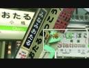 第64位:小樽の国のStations thumbnail