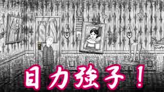 【A3!】チャラ男に『Neverending Nightmares』やらせてみた#5【偽実況】