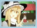 カラクリ屋敷☆.mp3
