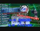 【地球防衛軍4.1】レンジャー INF縛り M68&69 【ゆっくり実況】
