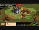 [Age of Empires II 拡張版] 民即タルカン