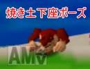 電遊実況録カイジ~地下チンチロ篇~ Part5(完結編)