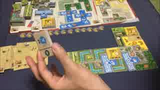 フクハナのボードゲーム紹介 No.228『クマ牧場』