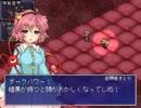 【東方マリオRPG】MAD作者が『東方少女綺想譚』を初見実況プレイ Part2