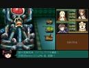 【ゆっくり実況】メタルマックス2R 初周から難易度ゴッド 最終回(前編)