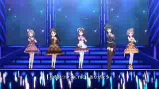 【デレステMV】always【茶色系衣装+α】