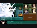【ゆっくり実況】メタルマックス2R 初周から難易度ゴッド 最終回(後編) thumbnail