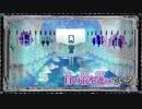 【ニコカラ】夢遊病者は此岸にて +2 【offvocal】音量修正版