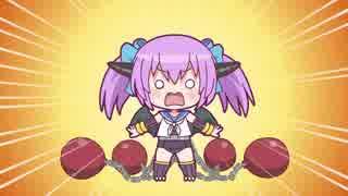 怪獣娘の特訓 thumbnail
