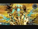 【PSO2】Br/Ra 新世を成す幻創の造神 ソロ バレットボウのみ【ラスト1:15残】