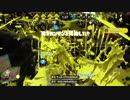 【スプラトゥーン2】プラコラカンスト勢がまたカンスト目指...