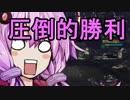 【MHW】モンスターハンターワールドG(ガバ)その7【結月ゆかり】