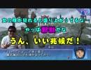 【コードギアス LOST COLORS】邪神ルヒネが命じる【反逆のル...