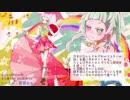 【UTAUカバー】れふ音ヒダリでゆめゆめ【音源配布】