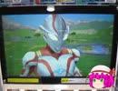 『ゆっくり実況』ウルトラマンフュージョンファイト!2 Part53