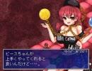 【東方マリオRPG】MAD作者が『東方少女綺想譚』を初見実況プレイ Part3