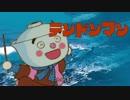 【ハースストーン】旧式・ミラクルデスローグPart4【ゆっくり実況】