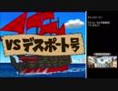 パワポケ13 海洋冒険編 主要イベント集 part3