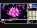 【再走】Fate/EXTRA RTA 玉藻チャート 6:52:02 Part8