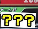【動画史上最大ハマり】どこまでハマるリノMAXの巻【それ行け養分騎士vol.63】